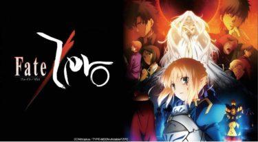 Fate/Zero(フェイトゼロ)のアニメ動画を全話無料視聴できるサイトまとめ