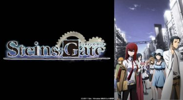STEINS;GATEのアニメ動画を全話無料視聴できるサイトまとめ