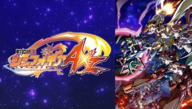 戦姫絶唱シンフォギアAXZ(4期)のアニメ動画を全話無料視聴できるサイトまとめ
