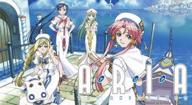 ARIA The ANIMATION(1期)のアニメ動画を全話無料視聴できるサイトまとめ