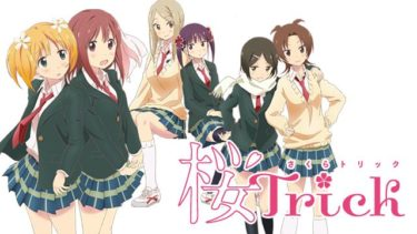 桜trickのアニメ動画を全話無料視聴できるサイトまとめ