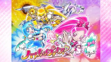 ハートキャッチプリキュア!のアニメ動画を全話無料視聴できるサイトまとめ