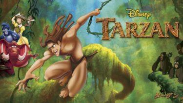 映画|ターザンのアニメ動画を無料フル視聴できるサイトまとめ