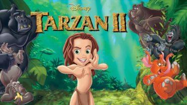 映画|ターザン2のアニメ動画を無料フル視聴できるサイトまとめ